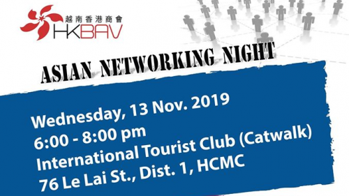 CO-HOSTED EVENT: ASIAN NETWORKING NIGHT
